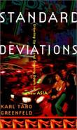 STANDARD DEVIATIONS by Karl Taro Greenfeld