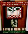 NO BREATHING ROOM