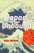 JAPAN UNBOUND