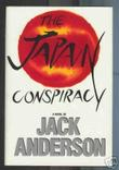THE JAPAN CONSPIRACY