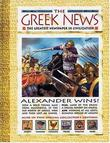 THE GREEK NEWS