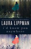Cover art for I'D KNOW YOU ANYWHERE