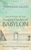 Cover art for THE MYSTERY OF THE HANGING GARDEN OF BABYLON