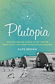 Cover art for PLUTOPIA