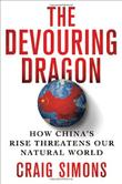 Cover art for THE DEVOURING DRAGON