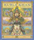 Cover art for KUBLA KHAN