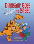 DINOSAUR GOES TO ISRAEL by Diane Levin Rauchwerger