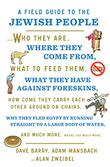 A FIELD GUIDE TO THE JEWISH PEOPLE by Dave Barry