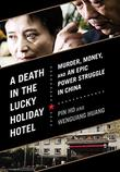 Cover art for A DEATH IN THE LUCKY HOLIDAY HOTEL