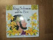 KING SOLOMON AND THE BEE by Dalia Hardof Renberg