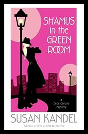 SAM SPADE IN THE GREEN ROOM by Susan Kandel