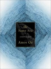 Cover art for THE SAME SEA