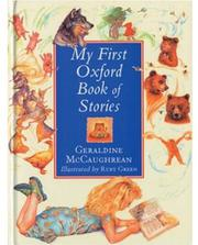 MY FIRST OXFORD BOOK OF STORIES by Geraldine McCaughrean