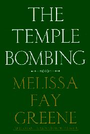 THE TEMPLE BOMBING by Melissa Fay Greene