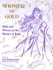 SHOWER OF GOLD by Uma Krishnaswami