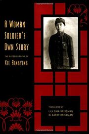 A WOMAN SOLDIER'S OWN STORY by Xie Bingying