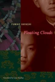 FLOATING CLOUDS by Fumiko Hayashi