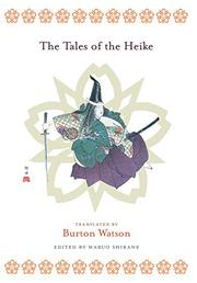 THE TALES OF THE HEIKE by Haruo Shirane