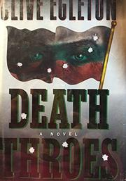 DEATH THROES by Clive Egleton