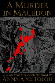 A MURDER IN MACEDON by Anna Apostolou