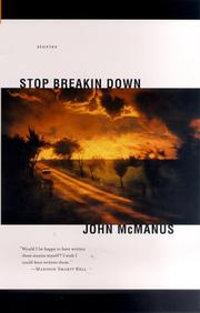 STOP BREAKIN DOWN by John McManus