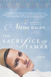THE SACRIFICE OF TAMAR by Naomi Ragen
