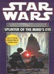 SPLINTER OF THE MIND'S EYE by Alan Dean Foster