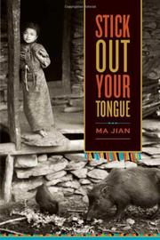 Cover art for STICK OUT YOUR TONGUE