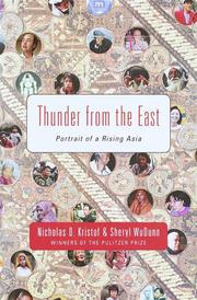 Cover art for THUNDER FROM THE EAST