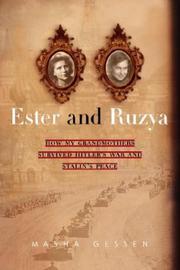 ESTER AND RUZYA by Masha Gessen