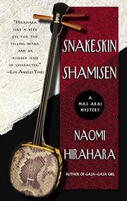 Cover art for SNAKESKIN SHAMISEN