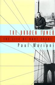 THE BROKEN TOWER by Paul Mariani