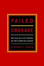 FAILED CRUSADE by Stephen F. Cohen