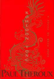Cover art for KOWLOON TONG