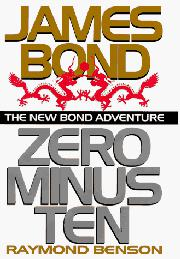 Book Cover for ZERO MINUS TEN