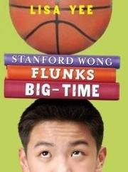 STANFORD WONG FLUNKS BIG-TIME by Lisa Yee
