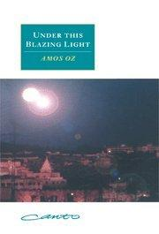 UNDER THIS BLAZING LIGHT by Amos Oz