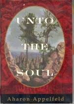 UNTO THE SOUL by Aharon Appelfeld