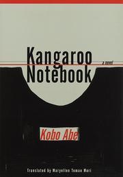 KANGAROO NOTEBOOK by Kobo Abe