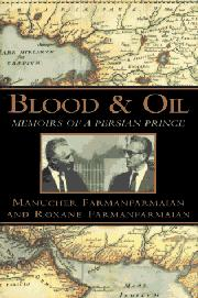 BLOOD AND OIL by Manucher Farmanfarmaian