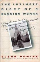 THE INTIMATE DIARY OF A RUSSIAN WOMAN by Elena Romine