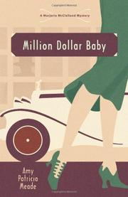 MILLION DOLLAR BABY by Amy Patricia Meade