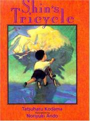 SHIN'S TRICYCLE by Tatsuharu Kodama