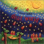 Cover art for DEAR WORLD