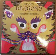 DEMI'S DRAGONS AND FANTASTIC CREATURES by Demi