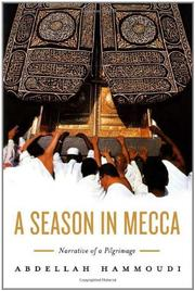 A SEASON IN MECCA by Abdellah Hammoudi