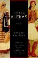THANOS VLEKAS by Pavlos Kalligas