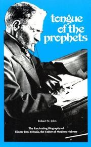 TONGUE OF THE PROPHETS by Robert St. John