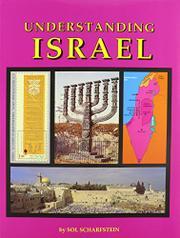 UNDERSTANDING ISRAEL by Sol Scharfstein