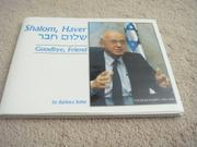 SHALOM, HAVER by Barbara Sofer